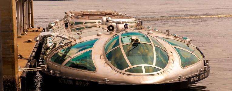 Himiko Boat