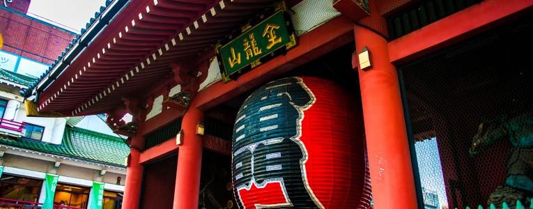 Temple Senjo-Ji