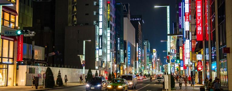 Ginza de nuit
