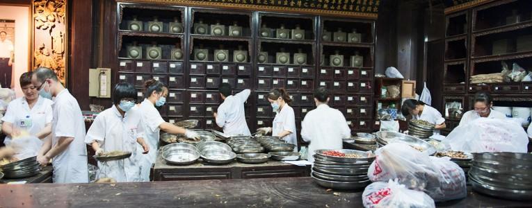 Ancienne pharmacie du Dr Hu