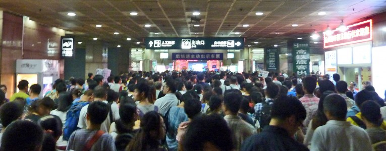 Gare d'Hangzhou