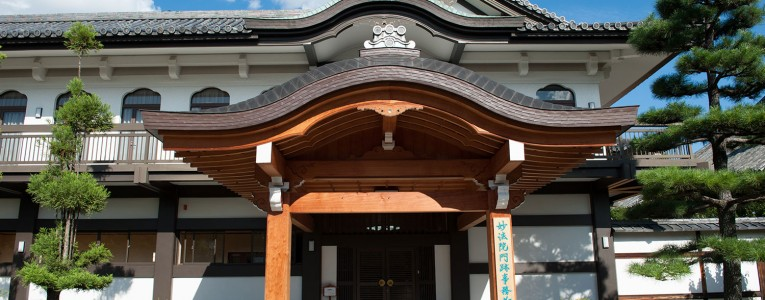 Higashiyama Ward