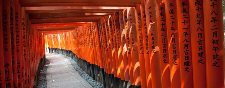 Fushimi Inari au Japon