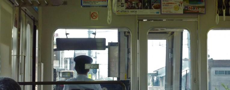 Train vers Inari