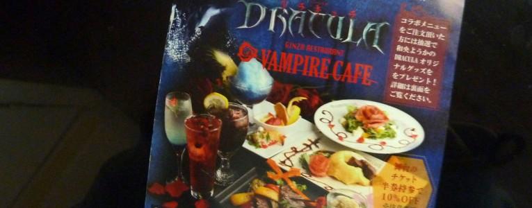 Lock up vampire
