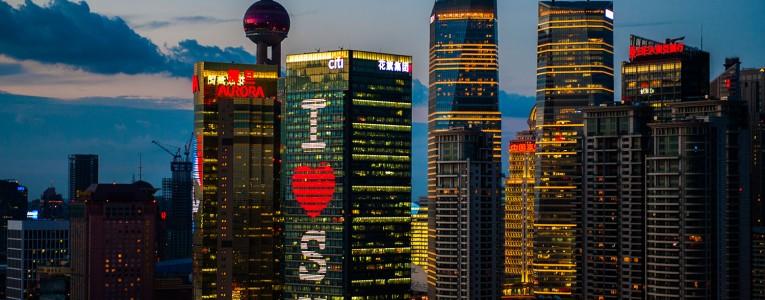 Pudong à Shanghaï