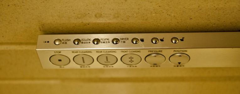 Boutons pour les toilettes