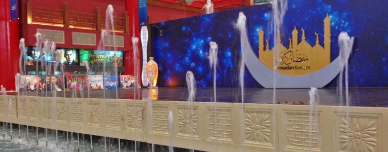 Ramadan au IBN Battuta Mall