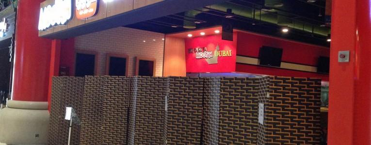 Paravent pour cacher les restaurants