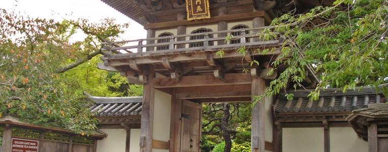 Entrée du Japanese Tea Garden