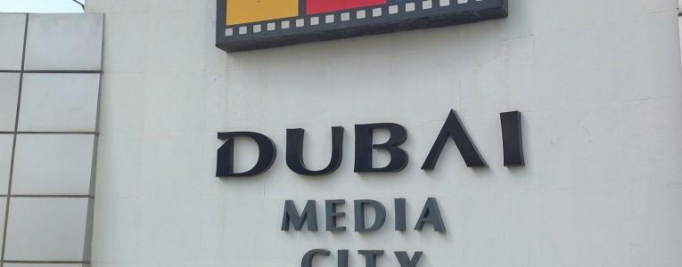 Entrée de Media City