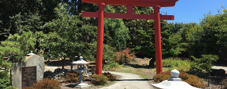 Japanese Garden au Lakeside Park d'Oakland