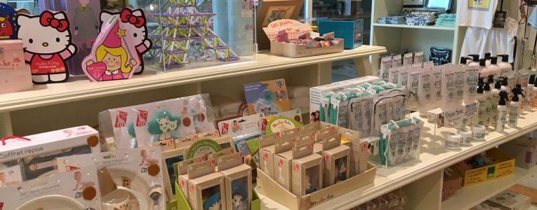 Boutique souvenir au Petit Palais